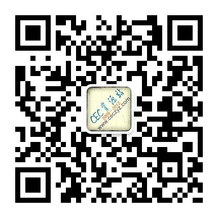 CEC资源站微信公众号二维码
